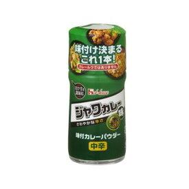 【10個入り】ハウス 味付カレーパウダー ジャワカレー味 56g