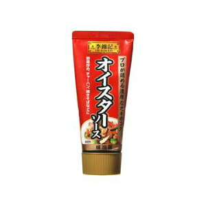 【12個入り】李錦記 オイスターソース チューブ 95g