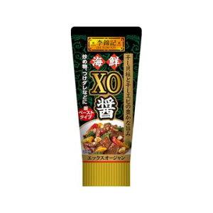 【12個入り】S&B 李錦記 海鮮XO醤 チューブ 90g