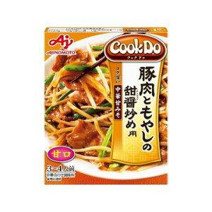 【10個入り】味の素 CookDo17 豚肉ともやしの甜醤炒め用 90g