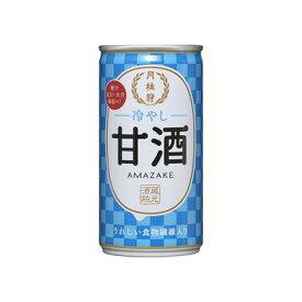 【30個入り】月桂冠 冷やし甘酒 缶 190g