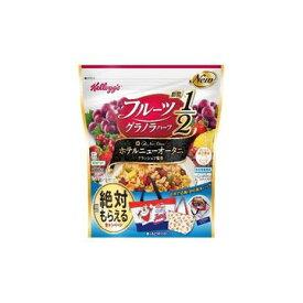 【6個入り】ケロッグ フルーツグラノラハーフ 徳用 500g