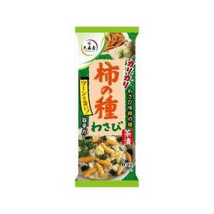 【10個入り】大森屋 柿の種わさび茶漬 32.4g