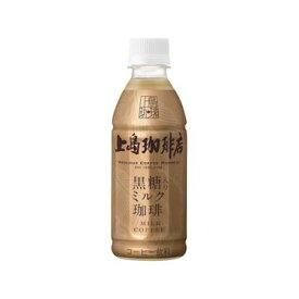 【24個入り】UCC 上島珈琲店 黒糖入りミルク珈琲 ペット 270ml