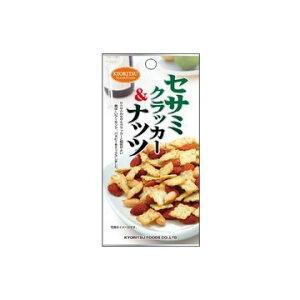 【10個入り】共立 100AP セサミクラッカーナッツ 35g