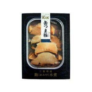 K&K 缶つま極 三重県産あわび水煮 105g x 1
