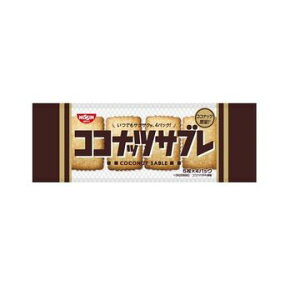 【12個入り】日清シスコ ココナッツサブレ 20枚