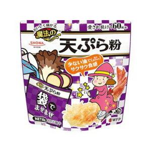 昭和 おいしく揚がる魔法の天ぷら粉 60g x 10個