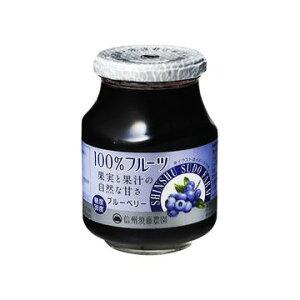 【6個入り】スドー 信州須藤農園 100% ブルーベリー 415g