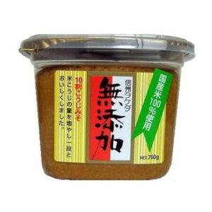 【6個入り】武田 無添加味噌 CUP 漉 750g
