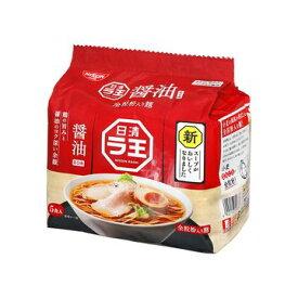 【6個入り】日清 ラ王 醤油 5食パック 101g