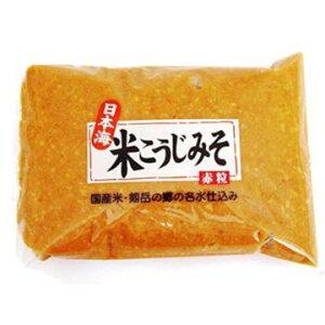 日本海味噌醤油 米こうじみそ赤粒 ピロー 1Kg x 10個