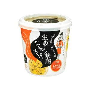 【6個入り】永谷園 冷え知らずさんの生姜たまご春雨 カップ 27.2g