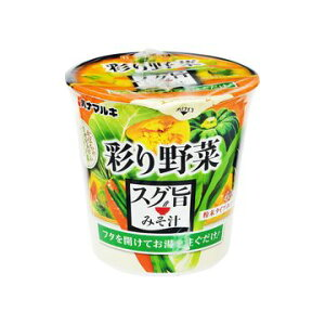 【6個入り】ハナマルキ スグ旨みそ汁 彩り野菜 カップ 12.3g