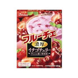 【10個入り】ハウス フルーチェ 濃厚イチゴチェリー 150g