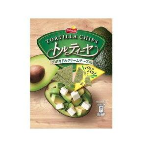 【12個入り】フリトレートルティーヤチップス アボカド&クリームチーズ味 70g
