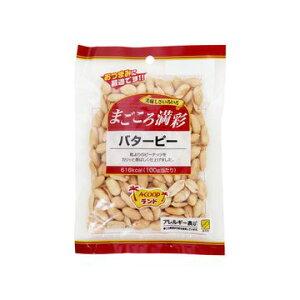 【12個入り】ミツヤ まごころ満彩 バターピー 87g