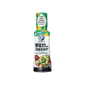 【10個入り】ブルドック 野菜だしと炒め玉ねぎドレッシング 200ml