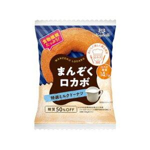【8個入り】丸中 まんぞくロカボ 特選ミルクドーナツ 1個