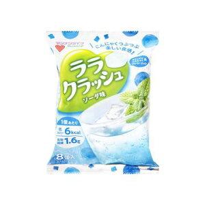 【12個入り】マンナンライフ ララクラッシュ ソーダ味 8個