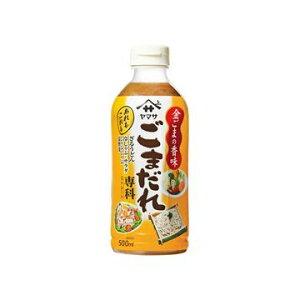 【12個入り】ヤマサ ごまだれ専科 パック 500ml