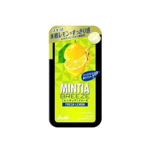 【8個入り】アサヒ ミンティアブリーズ フレッシュレモン 30粒