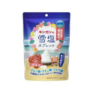 【6個入り】キンカン 雪塩タブレット 梅塩味 90g