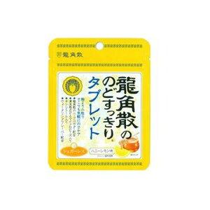 【10個入り】龍角散 のどすっきりタブレット ハニーレモン 10.4g