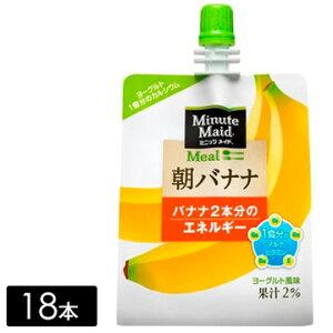 ミニッツメイド朝マンゴ 180g×18本