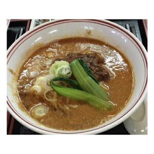 五浦庭園カントリークラブ 五浦庭園カントリークラブのタンタン麺 6食