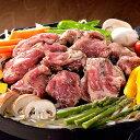 大金畜産 大金 成吉思汗(ジンギスカン)4種食べ比べ TW4010263327