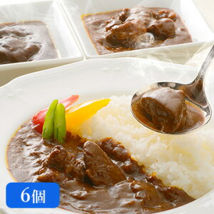 米沢牛黄木 お肉屋さんの黒毛和牛カレーセット(ビーフ・ブラック・デミグラス)6個 TW3050243372