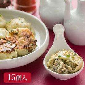 チャイオーン 長崎鶏焼小龍包 15個 TW5010993166