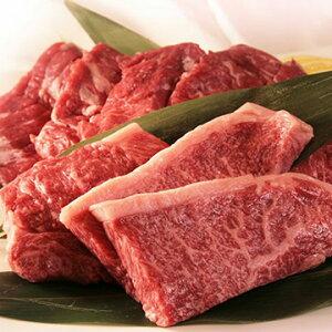 熟鮮MEAT (群馬)サブロクステーキ!1キロCombo TW5010993633