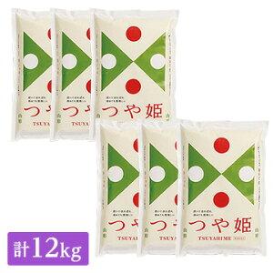 山形農業協同組合 (山形)つや姫精米12kg(2kg×6袋) TW3050243723