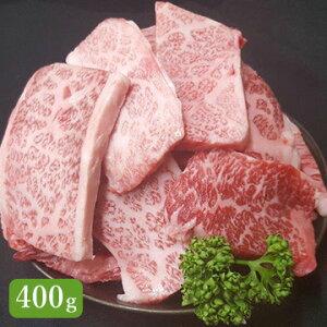 食肉の店福田屋 【長野】信州プレミアム牛上カルビ400g TW2080184091
