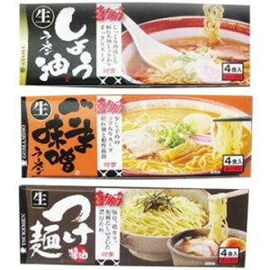【お買い物マラソン期間クーポン】 河京 (福島)喜多方ラーメン12食バラエティセット TW3020214061
