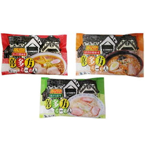 【お買い物マラソン期間クーポン】 喜多方らーめん本舗 (福島)6食 喜多方ラーメン詰合せ