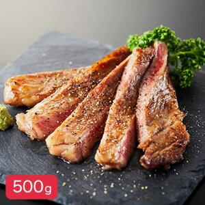 田中屋 (山形)いいで田中牛 ステーキ用 500g(250g×2枚)