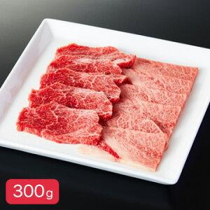 田中屋 米沢牛 焼肉用 300g