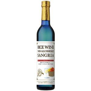 天然素材蔵 ライスワイン ノンアルコール サングリア 白ワイン