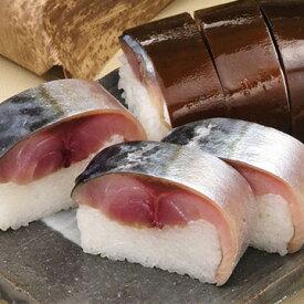 紀州雑賀屋 鯖棒寿司 焼鯖棒寿司詰合せ