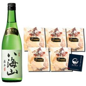 越季 粕漬いか の銘酒 八海山 純米吟醸仕立てKA316