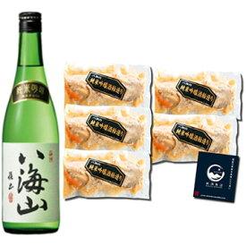 越季 粕漬ほたて の銘酒 八海山 純米吟醸仕立てKA317