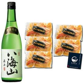 越季 粕漬きんめ鯛 の銘酒 八海山 純米吟醸仕立てKA318