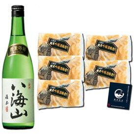 越季 粕漬銀だら の銘酒 八海山 純米吟醸仕立てKA319