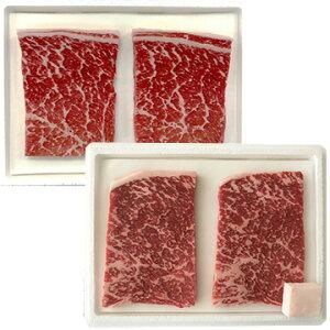 高橋畜産食肉 牛と蔵王牛のモモステーキ食べ比べ 500g(250g×2枚×各1)