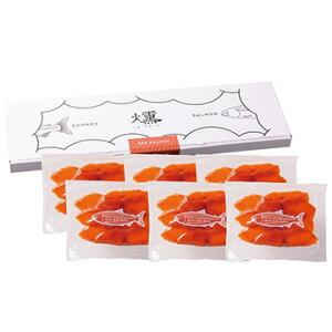 あおもり食品 紅鮭 燻製スライス300g(50g×6パック)