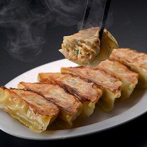 【期間限定エントリーでP5倍】 中国料理東洋 (林SPF豚使用)冷凍点心セット(ご家庭に最適) 絶品餃子(1袋10個入り)・絶品シュウマイ(1袋6個入り) 各3袋