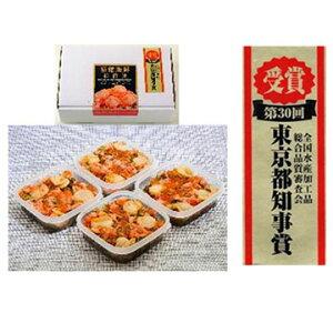 中水食品工業 箱館海鮮松前漬(150g×4個)